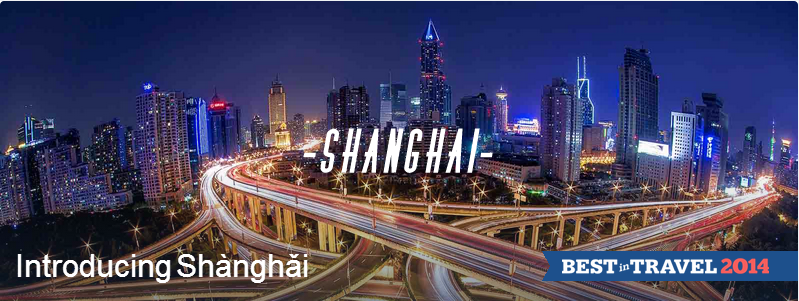 Introducing Shanghai by Lonely Planet